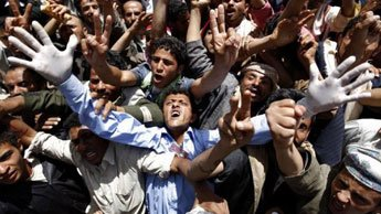 Anti-regime protests turn deadly after Yemeni police open fire